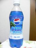 Pep_blue02