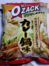 Oz1_5
