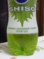 Shiso02