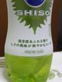 Shiso03