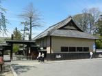 Nagano05