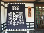 Nagano07