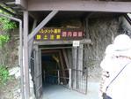 Nagano08